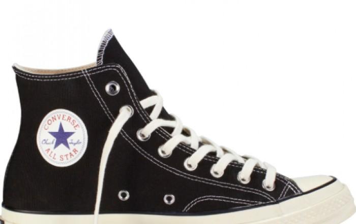 5 modelos de zapatillas que nunca pasan de moda