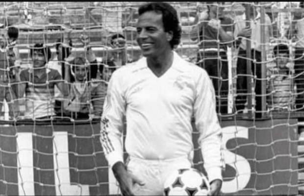 Julio Iglesias era jugador del Real Madrid