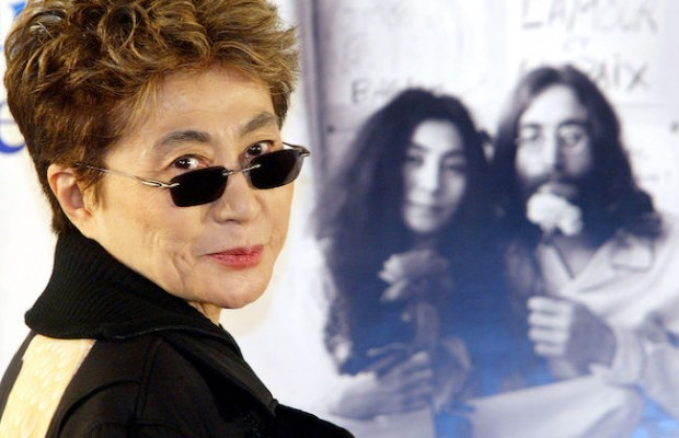 Yoko Ono versiona Imagine de John Lennon